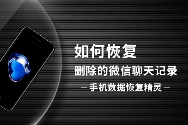 手机恢复出厂设置了但是QQ和微信的照片都加载不出来别人发图片也加载不出来为什么