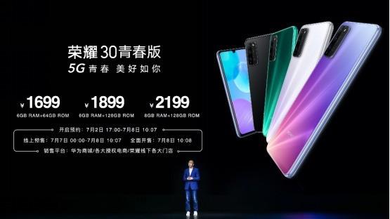 5G时代有哪些性价比高的手机?