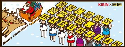 到香港仁健医学查染色体的费用是多少?