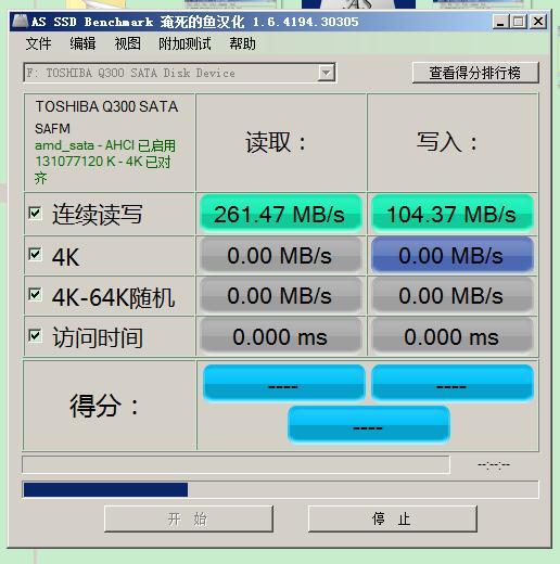 梅捷SY-A870+ 上的sata3和sata2速度一样,不知道什么原因?