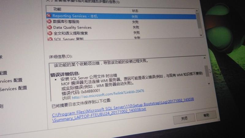 请问装了SQL Server 2005简体中文版卸载了重新装为什么装不了?