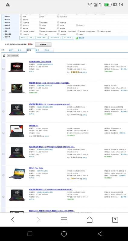 惠普(HP) 光影精灵3笔记本电脑游戏本15.6英寸i5畅游人暗影精灵3手提电脑四核独显 黑色 四核i5/4G/1TB/1050【图片】