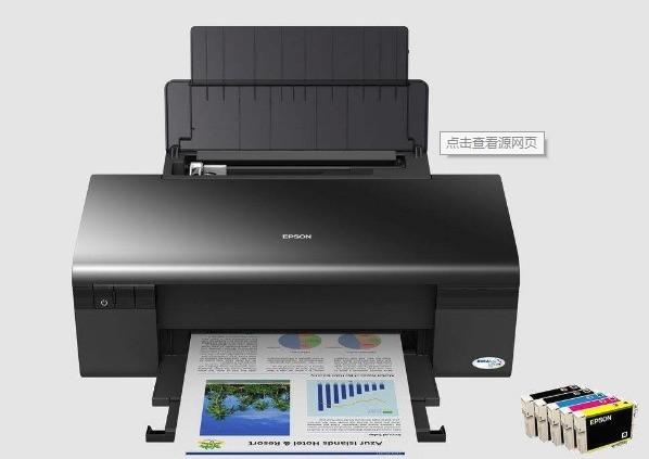 未来喷墨打印机会取代激光打印机么?