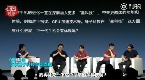 如何评价罗永浩在直播中说,大家都是供应整合商?装什么孙子