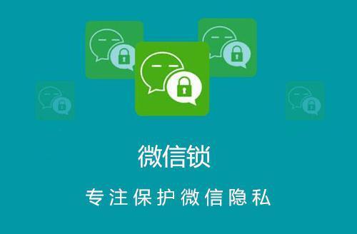 微信会泄露哪些隐私?分别是通过哪些功能?