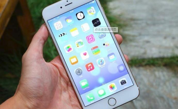 苹果8手机性价比怎么样?