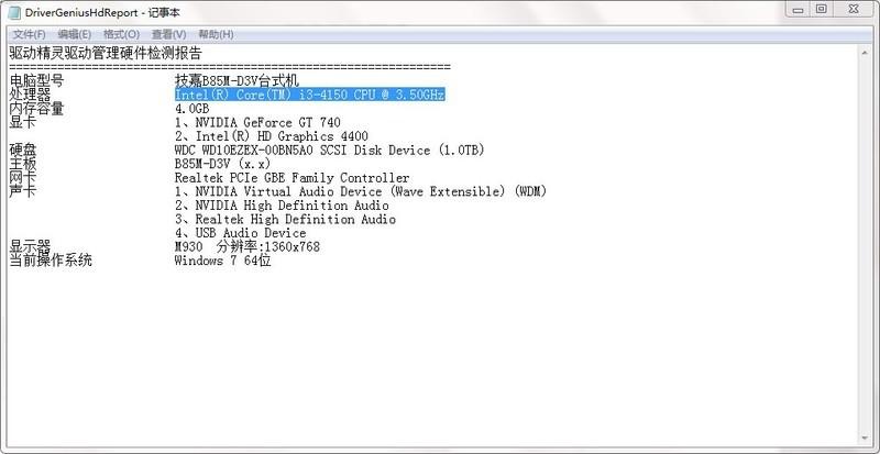 技嘉B85M-D3V (x.x)主板Intel(R) Core(TM) i3-4150 CPU @ 3.50GHz,可以插8g的内存条吗,我电脑原来只有一条4g