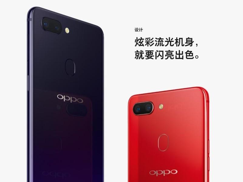 OPPOR15怎么样?OPPOR15值得买么?OPPOR15硬件配置什么水平?