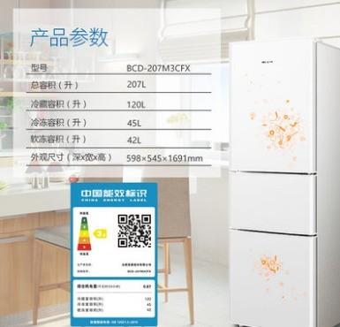 立式冷柜和冰箱有什么区别吗?