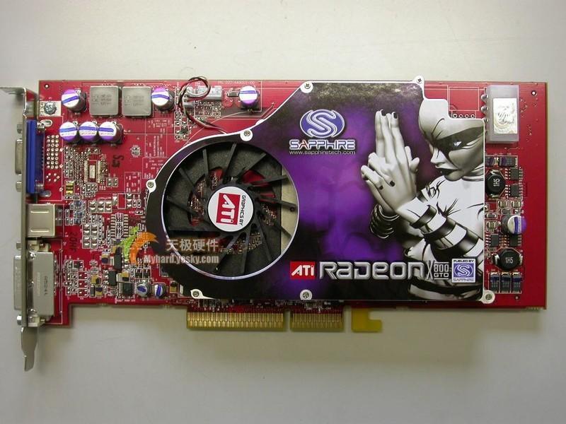 铭瑄 RADEON X800