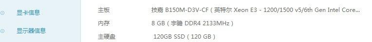 主板技嘉B150M-D3V-CF支持DDR4内存吗?