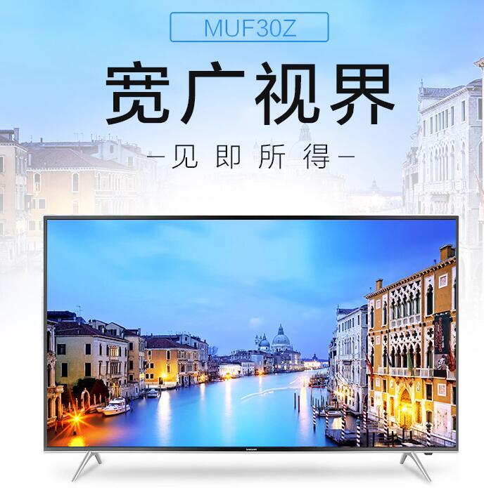 三星UA55MUF30Z电视怎么样,好像不到3000元