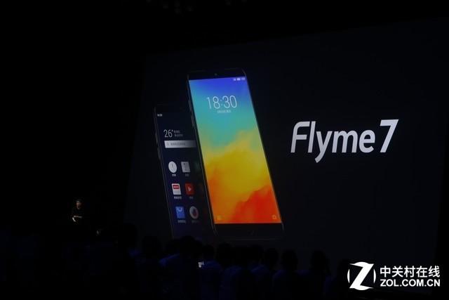 Flyme系统和MIUI哪个好用?