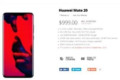 华为mate20什么时候发布?华为mate20什么时候上市?
