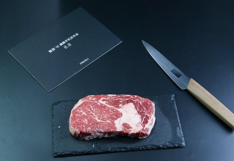 魅族邀请函寄了一块牛肉和三把牛肉刀有什么含义?