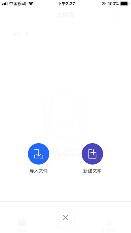 3新建文字内容.png
