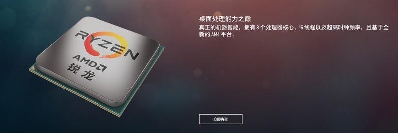 现在PC领域CPU为啥都开始堆多核心