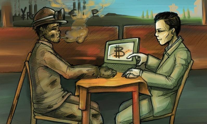 比特币的挖矿难度现在已经高到什么程度了?