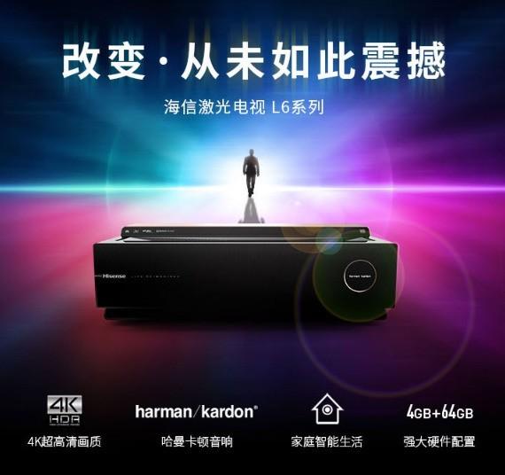 海信(Hisense) 88英寸电视,怎么样?