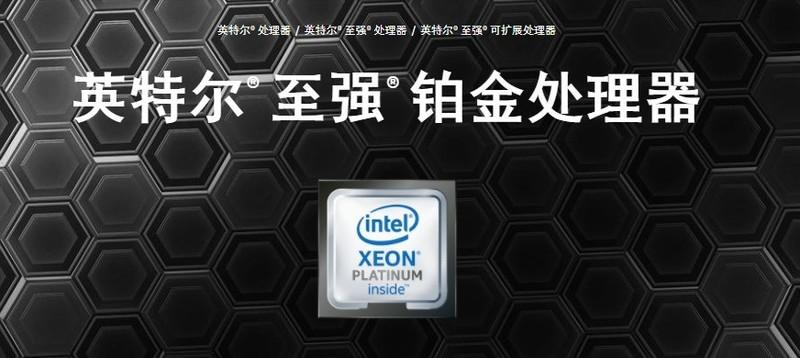 CPU是核心多好,还是频率高好