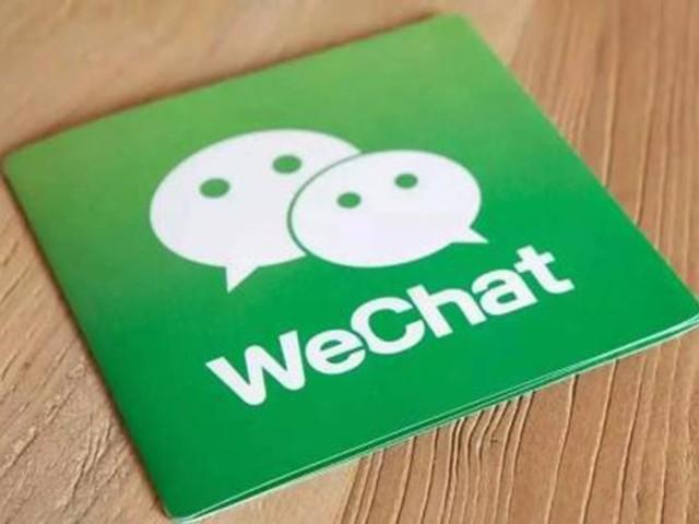 微信将开启公众号自动注销机制了么?