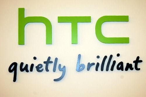 近期HTC还有什么动作吗