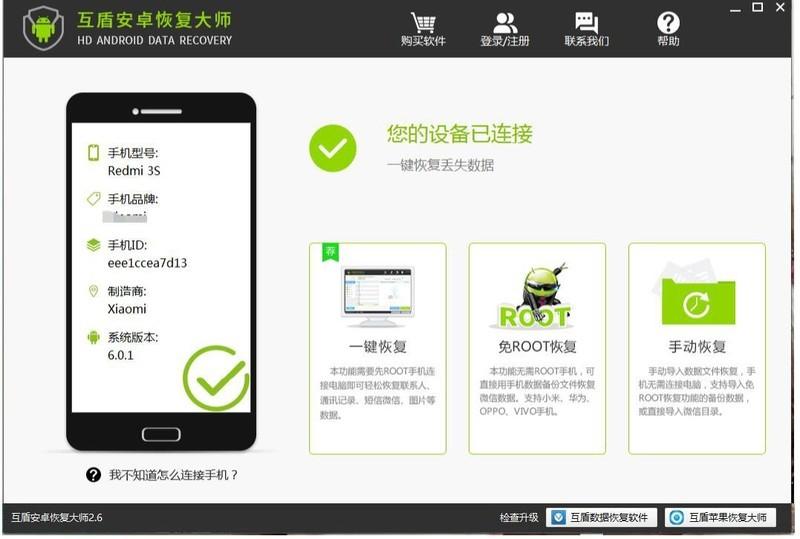 小米手机刷机以后联系人没有了!在UISM卡应用里显示已用178位联系人!可在联系人里什么也没有,是怎么回事?