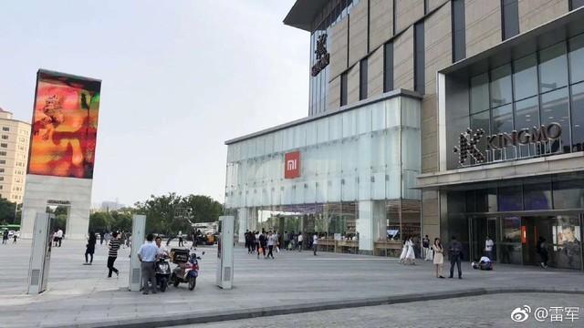 中国最大的小米体验店在哪儿?