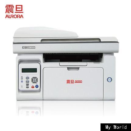震旦220MNW激光打印机怎么样?