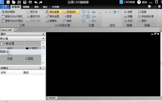 怎样在CAD看图软件中打开上一个文件?