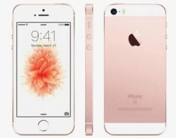 你如何评价苹果iPhone SE?