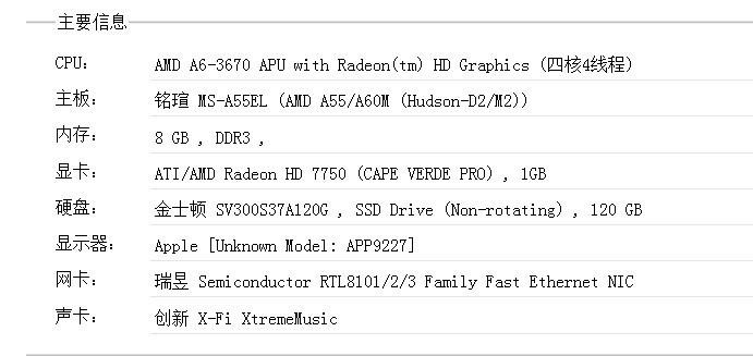 旧电脑升级硬件方案求助,大神请过来