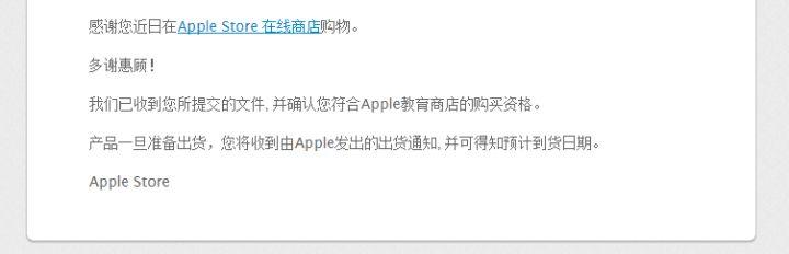 苹果怎么判断用优惠价买新iPad的是不是学生?苹果到底多喜欢赚学生的钱?