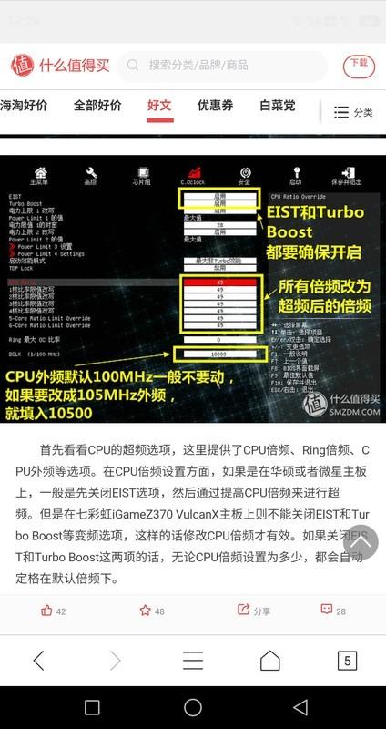 BIOS支持中文吗?