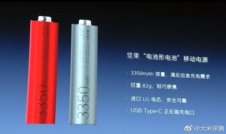 如何评价4月9日锤子科技发布的坚果3手机?
