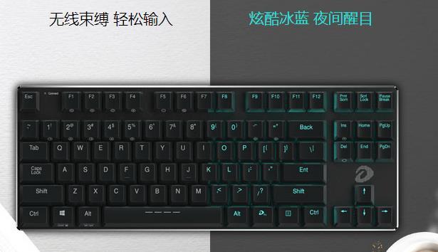 达尔优的超薄键盘能到宣传的几成功力?