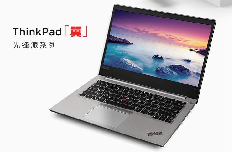 联想的ThinkPadE480,一直想入,但看评论好像产品不太靠谱,求大神指点。
