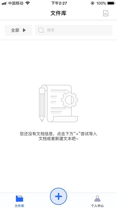 2新建文件.png