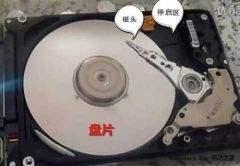 什么原因可能导致电脑硬盘坏掉