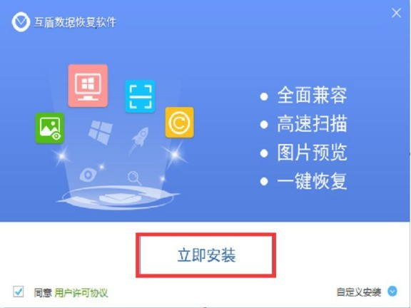 U盘中数据文件被删除了使用什么恢复软件可以恢复文件
