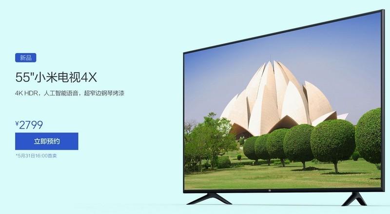 小米电视和乐视电视哪个好?