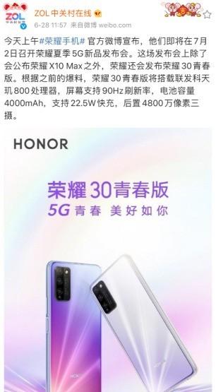 性价比高的5G手机求推荐?
