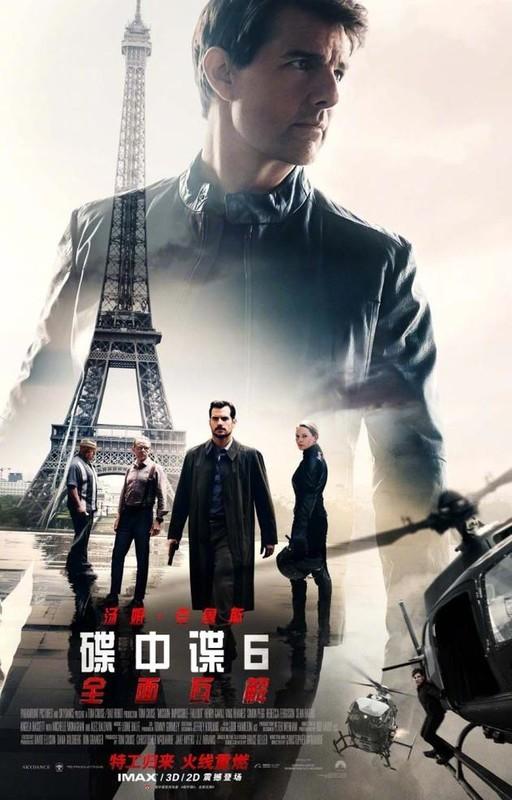 《碟中谍6》什么时候上映?值得期待吗?