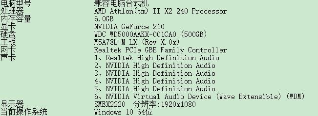 M5A78L-M LX怎么配CPU和显卡?