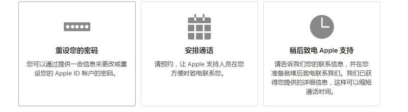 我苹果6plD帐号忘记了,密码我知道,怎样解锁?
