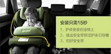 儿童安全座椅安装避雷指南