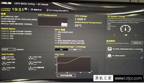 华硕H250M-J的主板,WIN10系统,开机一直进入BIOS界面,其中有2次开机按Esc进去过系统。不知道是不是巧合,怎么才能不让他自动进入BIOS呢?