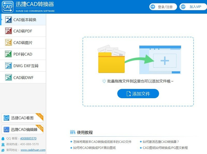 CAD如何快速转换为彩色PDF文件?
