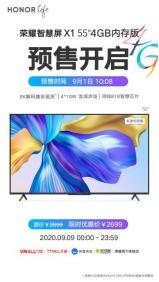 互联网电视2K上下音质好的电视求推荐!