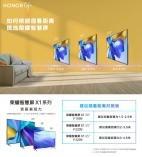 荣耀电视买多大尺寸好?